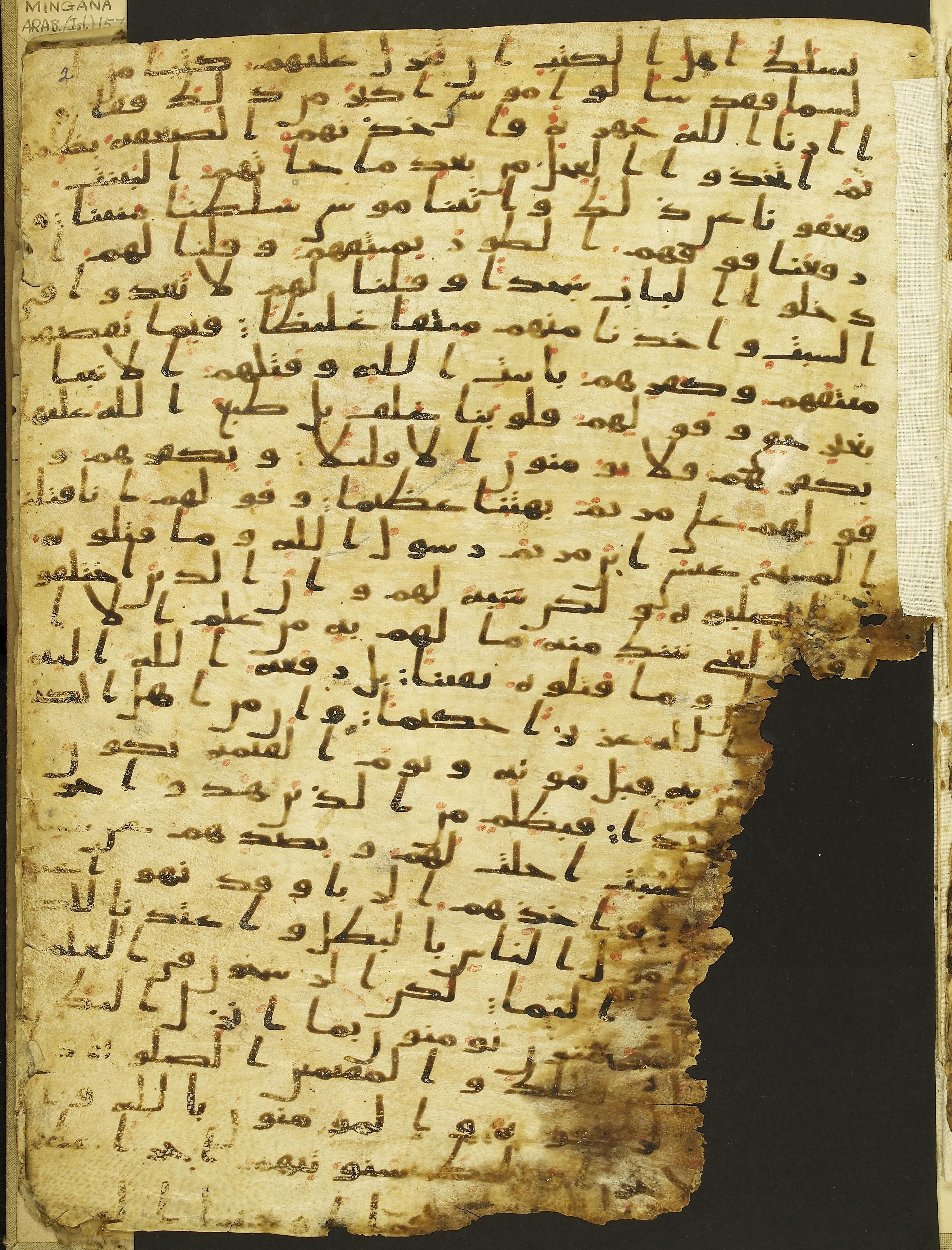 Quran Uthmani Script Buy