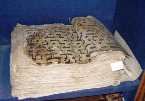 Uthman's standard which survives in the Topkapi Palace in Istanbul