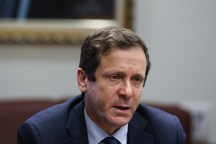 The source, Isaac Herzog, categorically denies he said anything of the sort